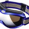 Ски очила: наръчник на купувача скиор или сноубордист