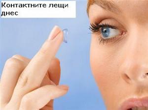 kontaktni_leshti